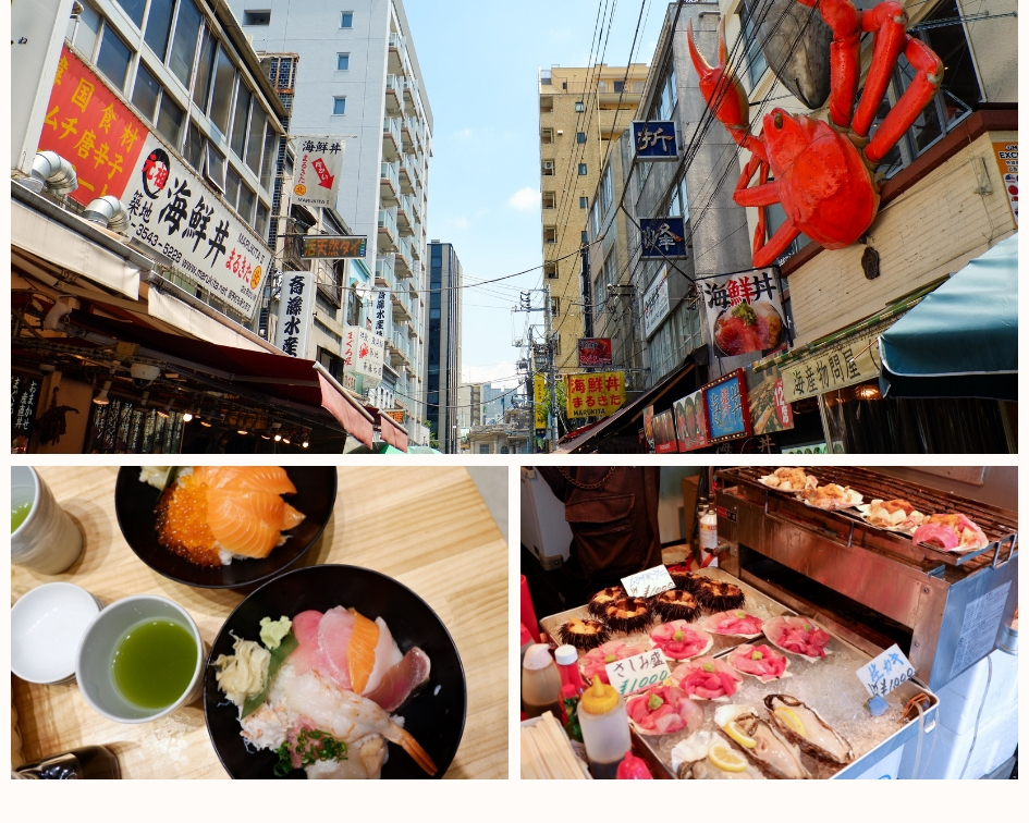 Tokyo in 30 Hours -1
